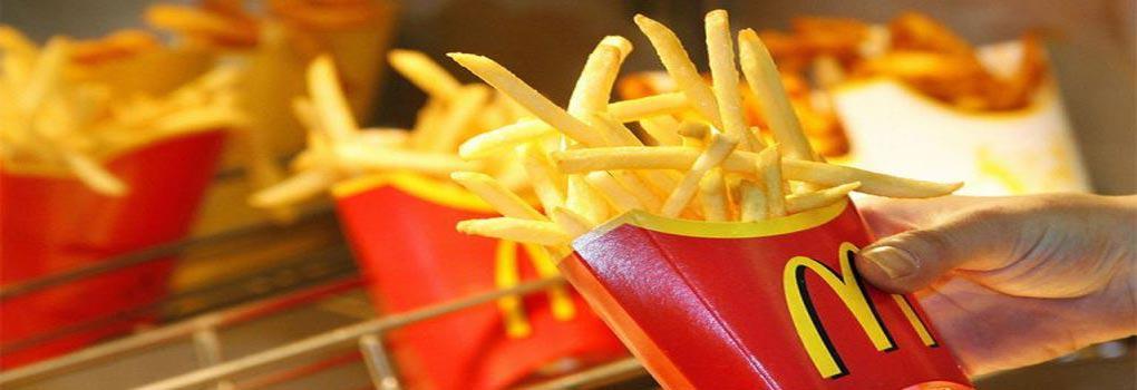 Como-Hacer-Papas-Fritas-McDonalds-uncomohacer