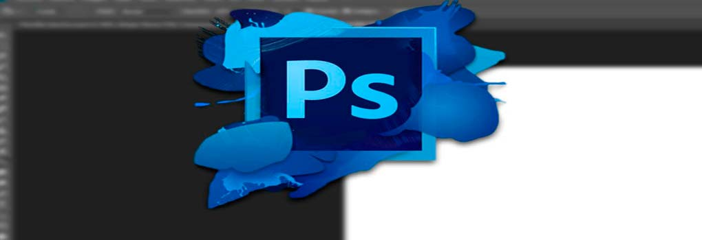 Logo-en-Photoshop-uncomohacer